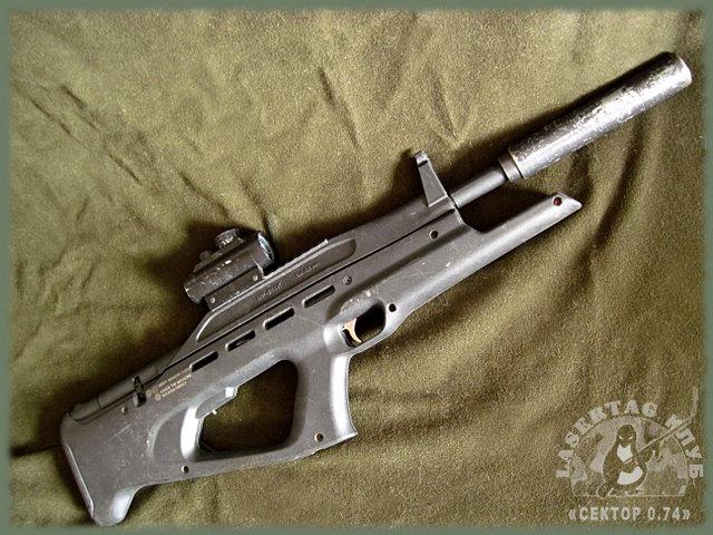 Beretta MP-514  - 8 шт.