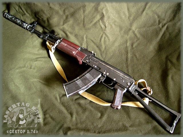 Автомат Калашникова АКС-74