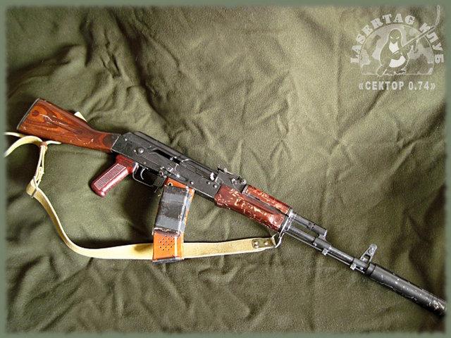 Автомат Калашникова АК-74 первых серий