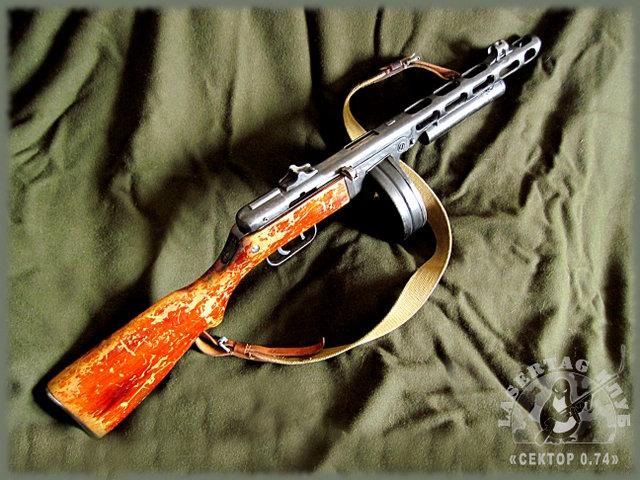 Пистолет-пулемет Шпагина ППШ-41 - 2шт.