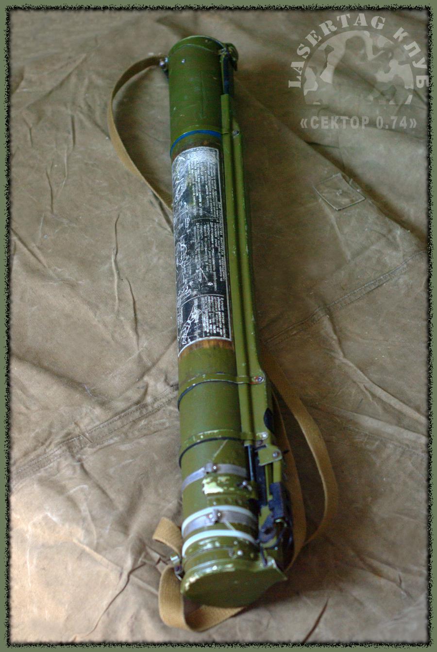 РПГ-18 «Муха»