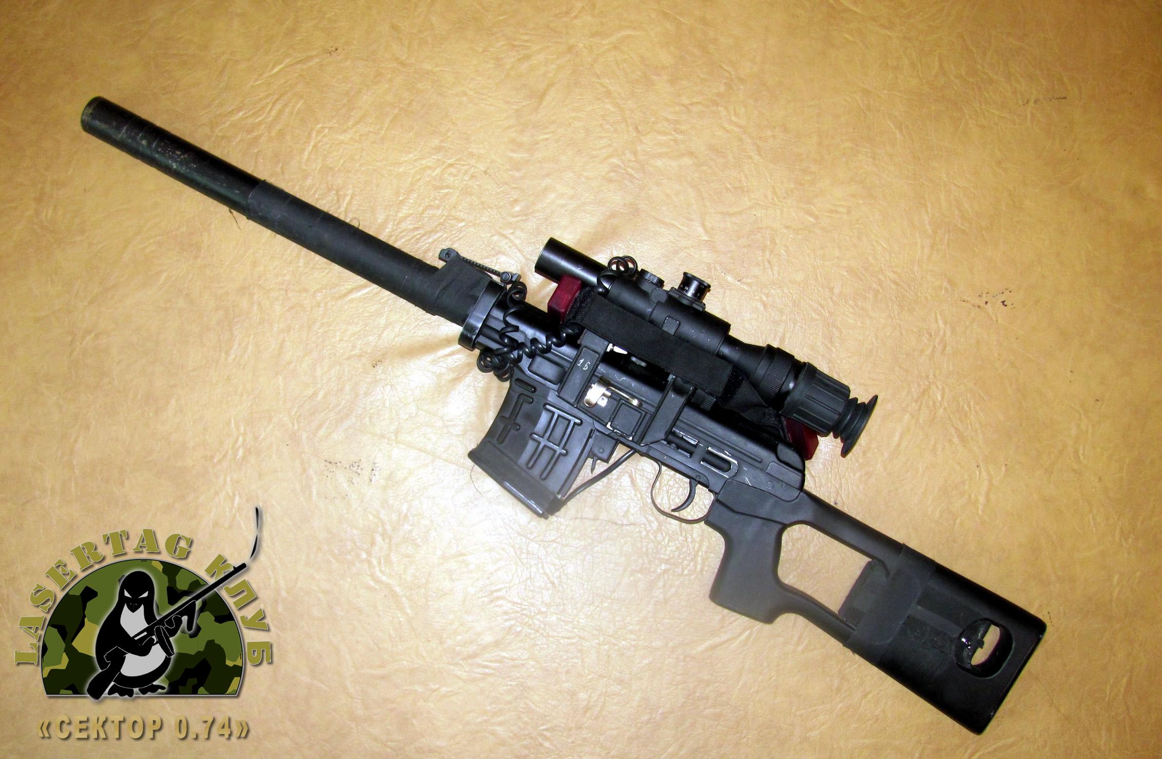 ВСС ВАЛ (прототип винтовки СВД) -2 шт.